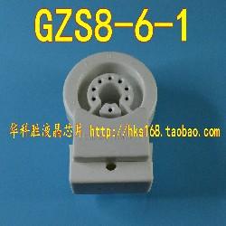 ZOCALOS ZCFC TUBO C/FINO CHICO (GZ5 8-6-4)