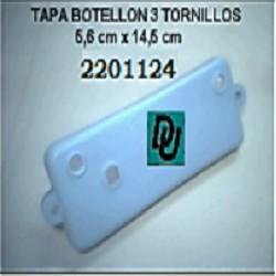 TAPA VENTILADOR BOTELLON ANGOSTA 3 TORNILLOS 5.6cm x 14.5cm