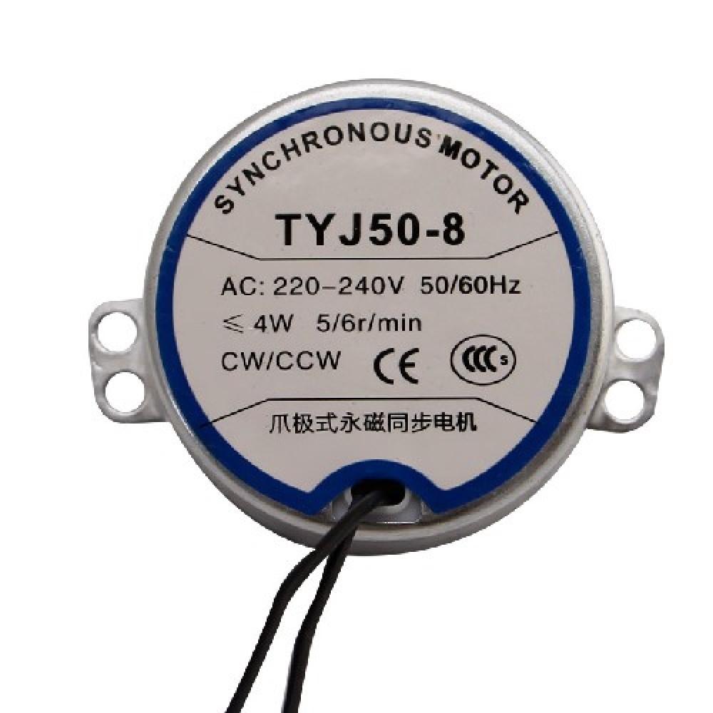 MOTOR SWING SPLIT TYJ50-8  220V  5/6 RPM